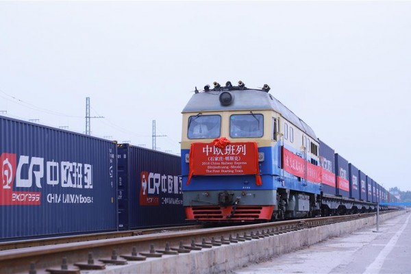 First China-Europe CR Express cargo train from Shijiazhuang to Minsk departs